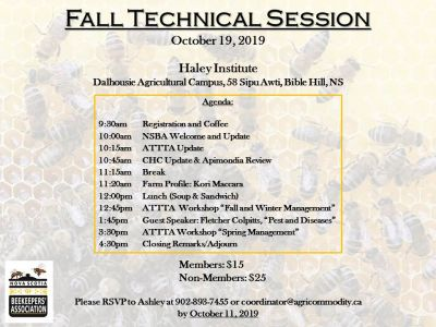 2019 NSBA Fall Technical Session